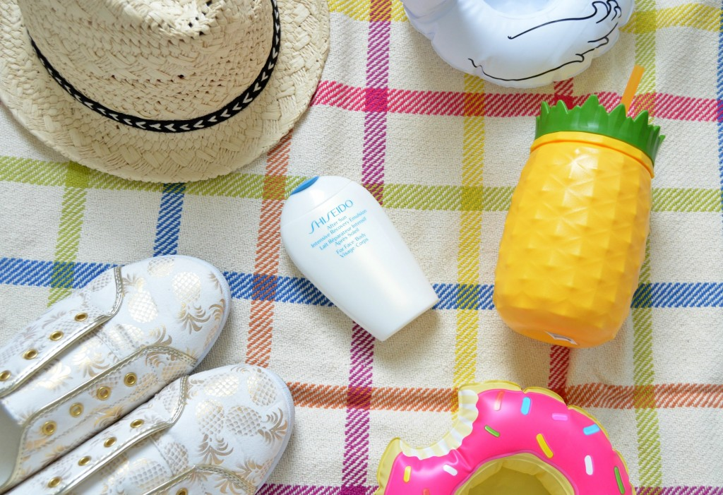 Shiseido After Sun Intensive Recovery Emulsion